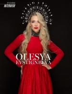 Olesya Evstigneeva