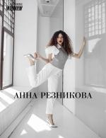 Anna Reznikova