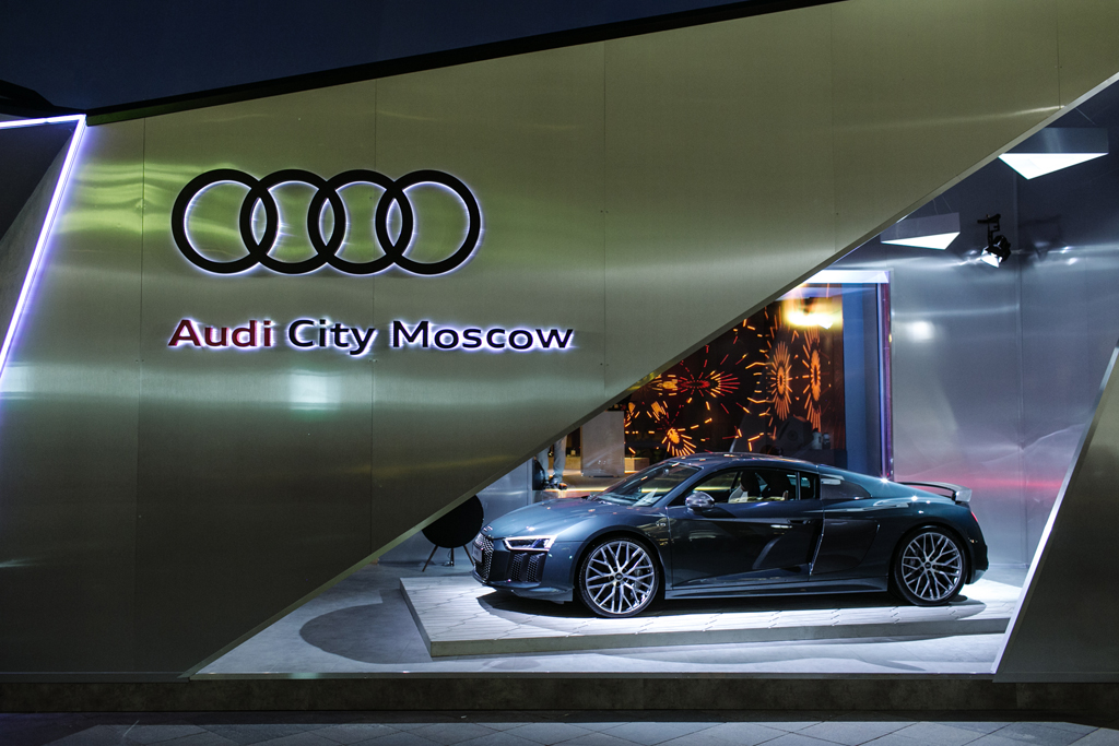 Audi-City-Moscow