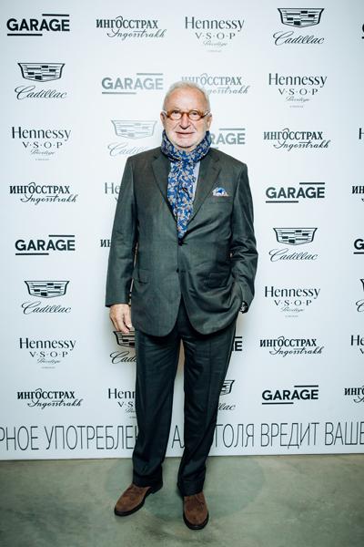 Georg-R.Weiner-(2)