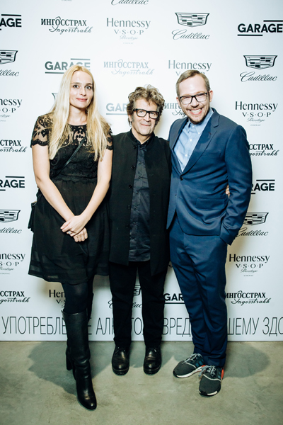Robert-Longo,-Anton-Belov-and-guest