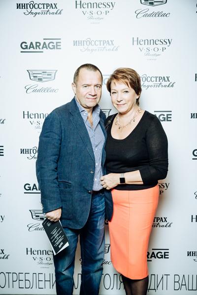 Valentin-Yumashev-and-Tatiana-Yumasheva