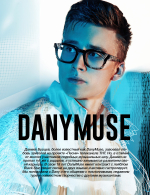 DanyMuse